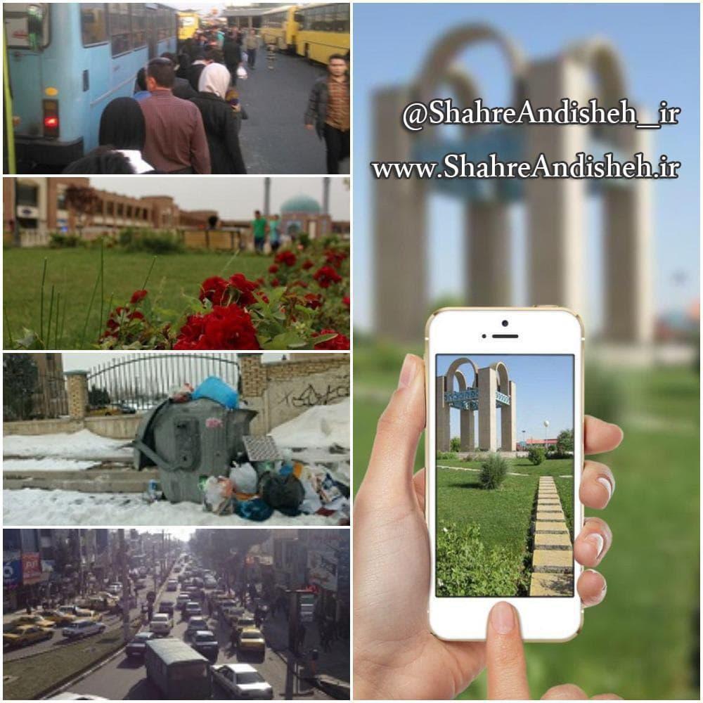 برق کوچه فاز یک خیابان ارغوان یکم کوچه بهاران